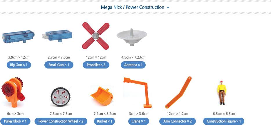 Магнитный конструктор Магформерс Брейн 220 деталей артикул 63088, - фото 13